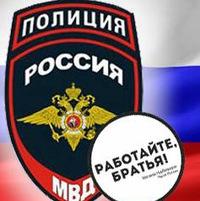 ГУНК МВД России