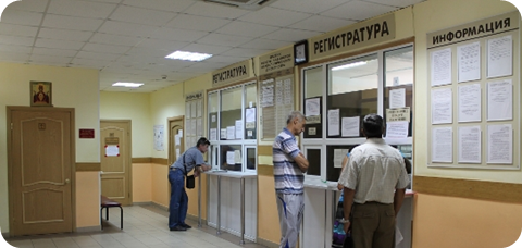 Телефон наркологии астрахань наркологическая клиника рыбинска